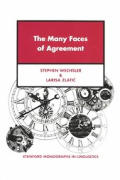 Many Faces of Agreement